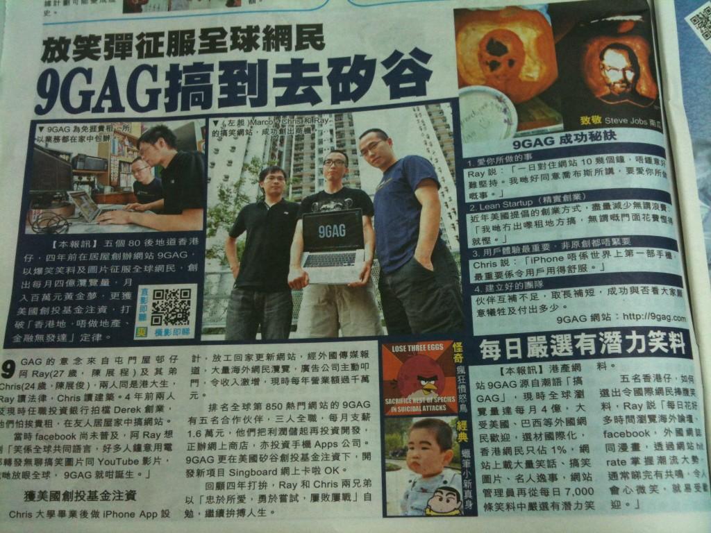 9GAG News