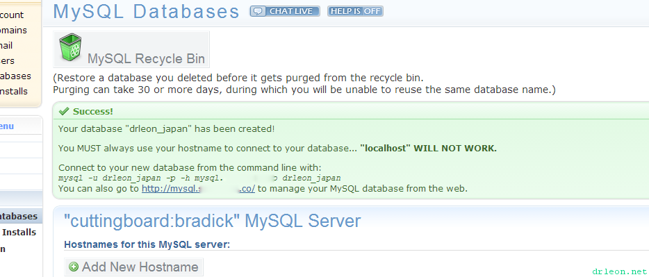 mysql-database-wordpress-3