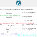 Wordpress資訊