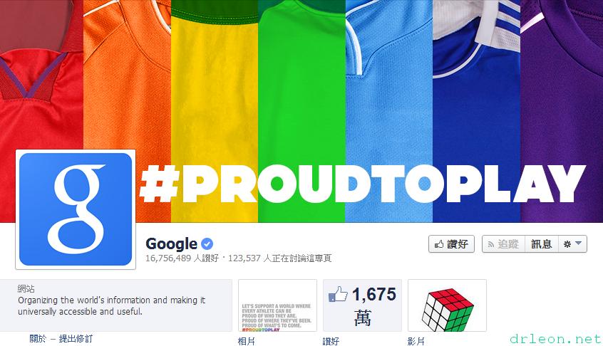 google-fan-page-color