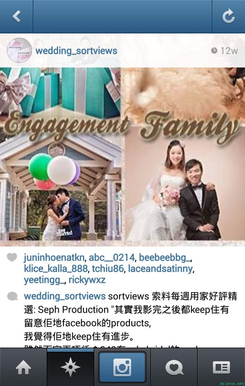 instgram-wedding-sortviews