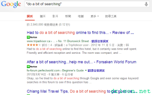 searching-example-2