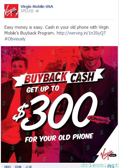 virgin-mobile-facebook